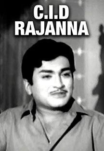 C.I.D Rajanna