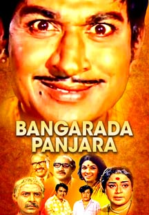 Watch Bangarada Panjara full movie Online - Eros Now