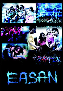 Watch Easan full movie Online - Eros Now