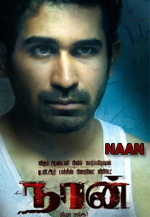 Watch Naan full movie Online - Eros Now
