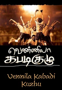 Watch Vennila Kabadi Kuzhu full movie Online - Eros Now