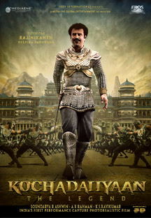 Watch Kochadaiiyaan - The Legend -Tamil full movie Online - Eros Now