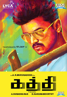 Watch Kaththi full movie Online - Eros Now