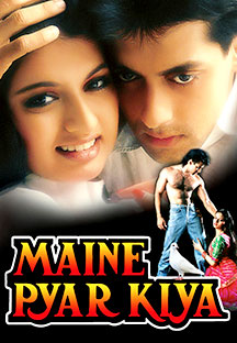 Watch Maine Pyar Kiya full movie Online - Eros Now