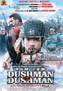 Watch Hum Tum Dushman Dushman full movie Online - Eros Now