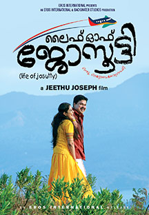 Watch Life of Josutty full movie Online - Eros Now