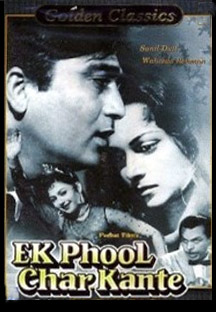 Watch Ek Phool Char Kante full movie Online - Eros Now