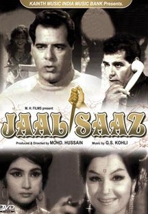 Watch Jaal Saaz full movie Online - Eros Now