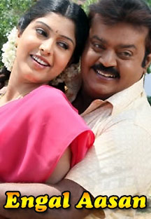 Watch Engal Aasan full movie Online - Eros Now