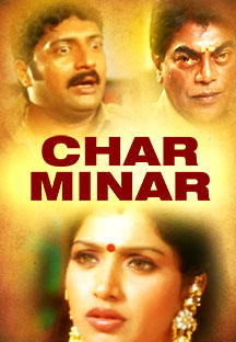 Watch Char Minar full movie Online - Eros Now