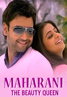 Watch Maharani - The Beauty Queen full movie Online - Eros Now