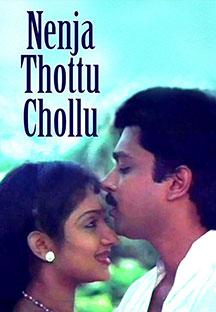 Watch Nenja Thottu Chollu full movie Online - Eros Now