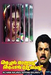 Watch Achan Rajavu Appan Rajavu full movie Online - Eros Now