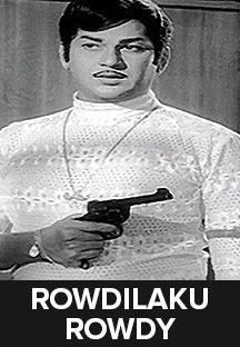 Watch Rowdilaku Rowdy full movie Online - Eros Now