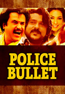 Watch Police Bullet full movie Online - Eros Now
