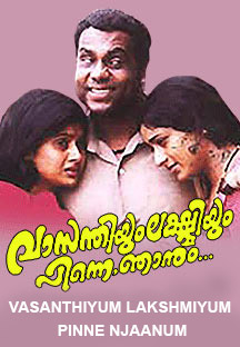 Watch Vasanthiyum Lakshmiyum Pinne Njaanum full movie Online - Eros Now
