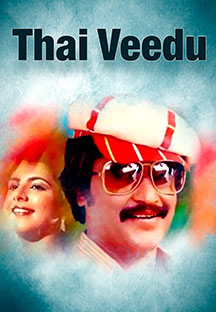 Watch Thai Veedu full movie Online - Eros Now