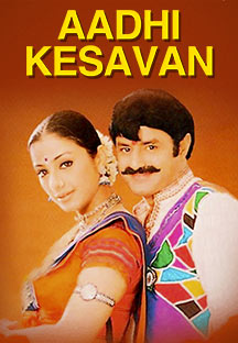 Watch Aadhi Kesavan full movie Online - Eros Now