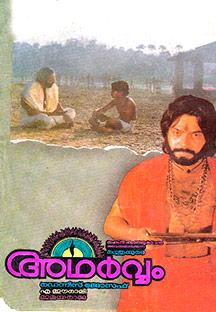 Watch Adharvam full movie Online - Eros Now