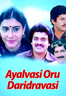 Watch Ayalvasi Oru Daridravasi full movie Online - Eros Now