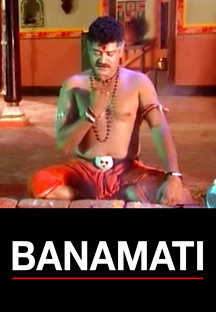 Watch Banamati full movie Online - Eros Now
