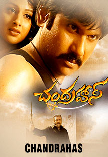 Watch Chandrahas full movie Online - Eros Now
