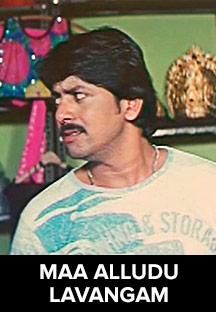 Watch Maa Alludu Lavangam full movie Online - Eros Now
