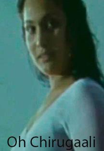 Watch Oh Chirugaali full movie Online - Eros Now