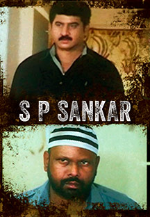 Watch S P Sankar full movie Online - Eros Now