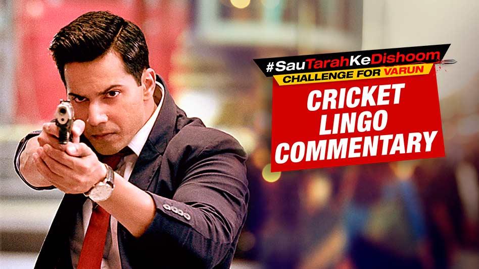 Cricket Lingo Commentary