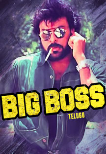 Watch Big Boss-Telugu full movie Online - Eros Now