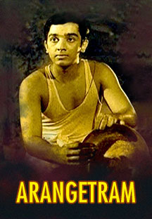 Watch Arangetram full movie Online - Eros Now