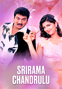 Watch Srirama Chandrulu full movie Online - Eros Now