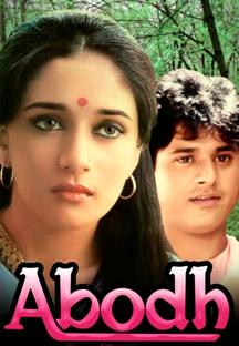Watch Abodh full movie Online - Eros Now