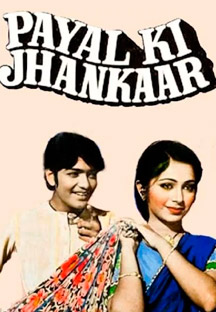 Watch Payal Ki Jhankaar full movie Online - Eros Now