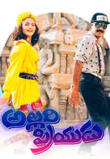 Watch Allari Priyudu full movie Online - Eros Now
