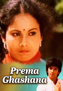 Watch Prema Ghashana full movie Online - Eros Now