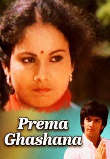 Watch Prema Ghashana full movie Online - Eros Now
