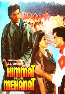 Watch Himmat Aur Mehnat full movie Online - Eros Now