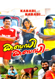 Watch Kabadi Kabadi full movie Online - Eros Now