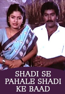 Watch Shadi Se Pahale Aur Shadi Ke Baad full movie Online - Eros Now