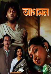 Watch Aagaman full movie Online - Eros Now