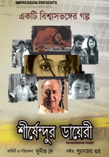 Watch Shirshendur Diary full movie Online - Eros Now