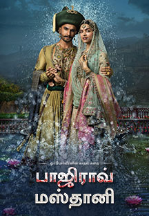 Watch Bajirao Mastani - Tamil full movie Online - Eros Now
