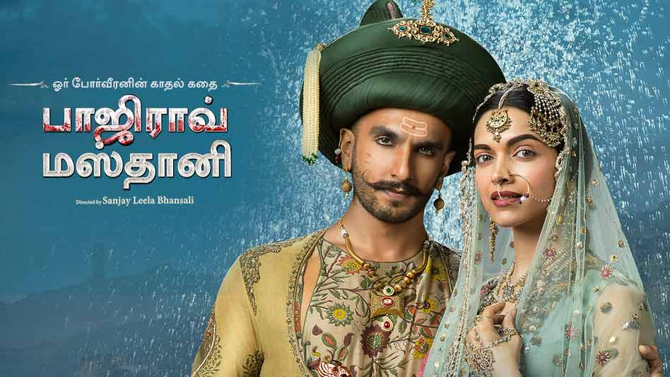 Watch Bajirao Mastani Full Movie in Tamil – Online on Eros Now