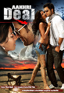 Watch Aakhri Deal full movie Online - Eros Now