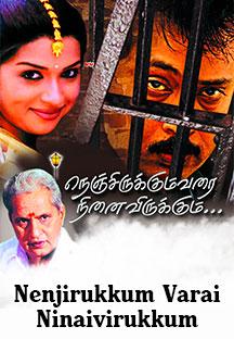 Watch Nenjirukkum Varai Ninaivirukkum full movie Online - Eros Now