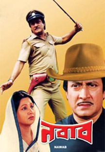 Watch Nawab full movie Online - Eros Now