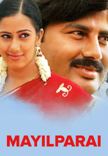 Watch Mayil Parai full movie Online - Eros Now