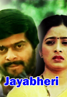 Watch Jayabheri full movie Online - Eros Now